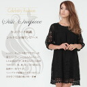 High-quality silk material, CUTWORK embroidery 7-sleeve one piece mother's day / spring / ethnic / women /