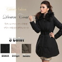 ◎ ☆ Raccoon fur with full pleated tailored down jacket ☆ [Black / ethnic / women's / fur