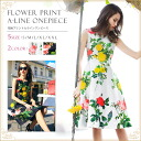 ■ 2015 new! Floral prints A line one piece dress limited / ethnic / gift entrance ceremony