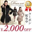 ☆ Raccoon fur with full ruffle hem down coat ☆ ethnic / women /