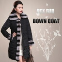 Chinchilla dyed quality レッキスファー front down coat ☆☆ large size XL is, autumn-winter, foreign & import/ethnic/women's /