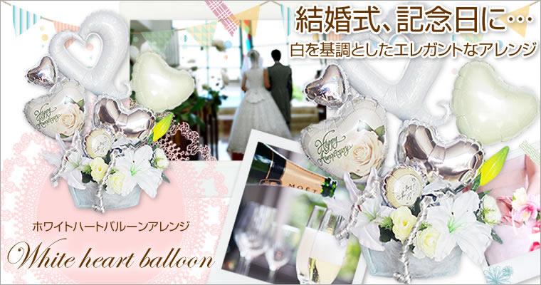 3段おむつケーキ&バルーンセット おむつケーキ ギフト オムツケーキ