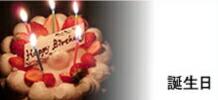 誕生日プレゼントにおむつケーキ ギフト オムツケーキ