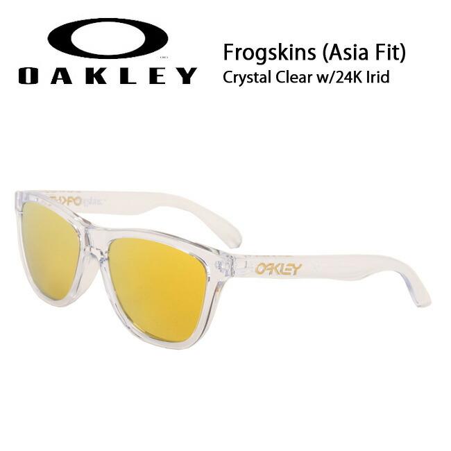 【楽天市場】OAKLEY オークリー サングラス Frogskins (Asia Fit) Crystal ...