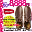 ワラビーリッチ boots 66011, Clarks originals Clarks ORIGINALS WALLABEE RIDGE crepe sole tumbler leather men's Wallaby boots
