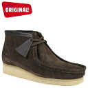 Clarks originals Clarks ORIGINALS boots Wallaby 35402 WALLABE BOOT suede crepe sole men's BROWN suede