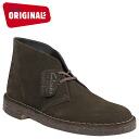 «Reservation products» «11 / 7 days arrival» Clarks originals Clarks ORIGINALS desert boots 31692 DESERT BOOT suede crepe sole men's suede