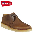 Clarks originals Clarks ORIGINALS デザートトレック 36449 DESERT TREK men's leather crepe sole