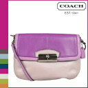 Coach COACH shoulder bag taupe x purple multi Christine spectator leather flap cross-body ladies '