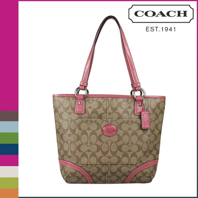 coach outlet website real  coach coach