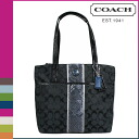 Coach COACH tote bags black gray × black signature Python stripe ladies