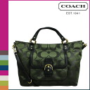 Coach COACH tote bag [F26241] Moss Campbell Izzy signature metallic fashion satchel women's [regular outlet] [12 / 7 new in stock]