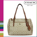 Coach COACH Lady's tote bag F24603 light khaki X saddle Payton signature Jordan double zip carry oar [6/30 Shinnyu load] [regular outlet]