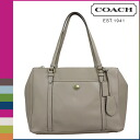 Point 2 x coach COACH Womens Tote Bag F25669 sand Peyton leather carryall of Jordan double zip [6 / 30 new in stock] regular outlet 02P05July14