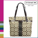 Coach COACH Lady's tote bag F32101 khaki X mahogany signature stripe 12CM large Thoth [regular outlet]