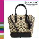 Point 2 x coach COACH Womens 2WAY Tote F48879 khaki x mahogany legacy signature mini Tanner [8 / 26 new in stock] regular outlet P12Sep14