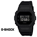 Casio CASIO G-SHOCK DW-5600BB-1JF watch [black] SOLID COLORS men gap Dis unisex [1/27 Shinnyu load] [regular]★★