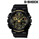 Point 2 x Casio CASIO g-shock watch camouflage dial series mens ladies CAMOUFLAGE DIAL SERIES 2014, new GA-100CF-1 A9JF black x Gold unisex [7 / 3 new in stock] [regular] ★ ★ 02P05July14