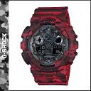 Point 10 x Casio CASIO g-shock watch Camo series mens ladies CAMOUFLAGE SERIES 2014, new GA-100CM-4AJF red unisex [11 / 14 new stock] [regular]