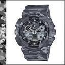 Point 10 x Casio CASIO g-shock watch Camo series mens ladies CAMOUFLAGE SERIES 2014, new GA-100CM-8AJF grey unisex [11 / 14 new stock] [regular] 10P30Nov14