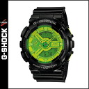 Point 10 x Casio g-shock CASIO watch black x green toy G shock 6600 ハイパーカラーズ