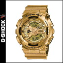 Casio g-shock CASIO watch crazy gold mens ladies CRAZY GOLD GA-110GD-9AJF gold unisex [9 / 23 new in stock] [regular] ★ ★