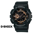 Casio CASIO G-SHOCK GA-110RG-1AJF watch [black] ROSE GOLD SERIES men gap Dis unisex [1/27 Shinnyu load] [regular] ★★ 10P01Feb14