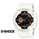 Casio CASIO G-SHOCK GA-110RG-7AJF watch [white] ROSE GOLD SERIES men gap Dis unisex [1/27 Shinnyu load] [regular]★★