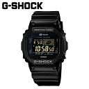 Casio GB-5600B-1BJF CASIO g-shock watch black mens Womens unisex Bluetooth [1 / 31 new in stock] [regular] ★ ★ 10P01Feb14