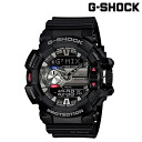 Point 2 x Casio CASIO g-shock watch Simic mens Womens ' G ' MIX mix GBA-400-1AJF black x grey unisex [10 / 3 new in stock] [regular] 02P01Nov14