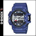 Casio CASIO g-shock watch Simic mens Womens ' G ' MIX mix GBA-400-2AJF purple unisex [10 / 3 new in stock] [regular]