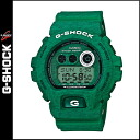Casio CASIO g-shock watch HEATHERED COLOR SERIES mens Womens 2015 spring summer new GD-X6900HT-3JF green unisex [3 / 25 new in stock] [regular]