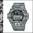 Casio CASIO g-shock watch Camo series mens ladies CAMOUFLAGE SERIES 2014, new GD-X6900TC-8JF grey unisex [11 / 21 new in stock] [regular] ★ ★ 02P30Nov14