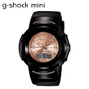 Point 10 x Casio GMN-50-1B3JR CASIO g-shock mini watch mens ladies watch