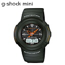 Point 10 x Casio CASIO g-shock mini watch GMN-50-3B2JR mens ladies watch