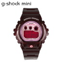 Point 10 x Casio GMN-692-5JR CASIO g-shock mini watch mens ladies watch