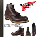 Redwing RED WING Beckman boots 9011 Beckman Round Boots leather mens Made in USA Red Wing