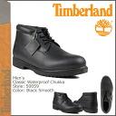 50059 Waterproof Chukka Boot mens, Timberland Timberland waterproof chukka boots