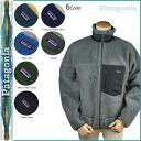 Patagonia patagonia BOA jacket 23055 Classic Retro-X Jacket regular fit polyester men's FALL 2013 new