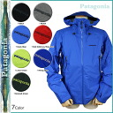 3 Color Patagonia patagonia mountain parka Mens 83821 Super Cell Jacket mens [regular]