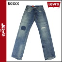 Levi's LEVI's denim Indigo cotton men's denim DENIM CLOTHING