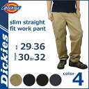 WP873 SLIM STRAIGHT FIT WORK PANTS cotton men's Dickies DICKIES work pants