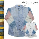 Shock price ★ point 10 times artisan deluxe Artisan de Luxe long sleeves button shirt [blue white] M63700567Z The Sorbet cotton men [regular]