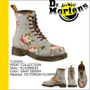 Dr. Martens Dr.Martens 8 hole boots R14286020 cotton mens