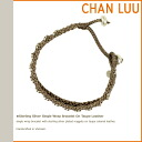 [Regular] points 10 times from Changle CHAN LUU wrap bracelet [taupe] YBS-108 Leather Womens mens accessories NY direct import