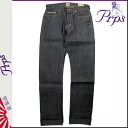 ピーアールピーエス PRPS vintage denim E61P98AP DEMON cotton mens