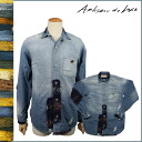Artisan luxury ARTISAN DE LUXE long sleeve denim shirt [Indigo] AMS198F72 MICHEL MAROON SHIRT denim cotton men's [regular]