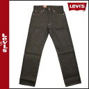 Levi's Levi vintage denim 00501-0633 501 BROWN RIGID STF cotton mens