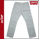 Levi's LEVI's trouser pants - 05041 - 0010 505 STRAIGHT TROUSER MONUMENT cotton mens