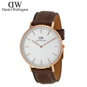 Daniel Wellington Daniel Wellington watch CLASSIC BRISTOL 40 mm leather band mens Womens 2013 new WATCH watches